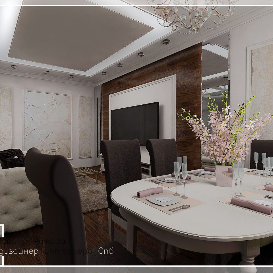 гостиная интерьер